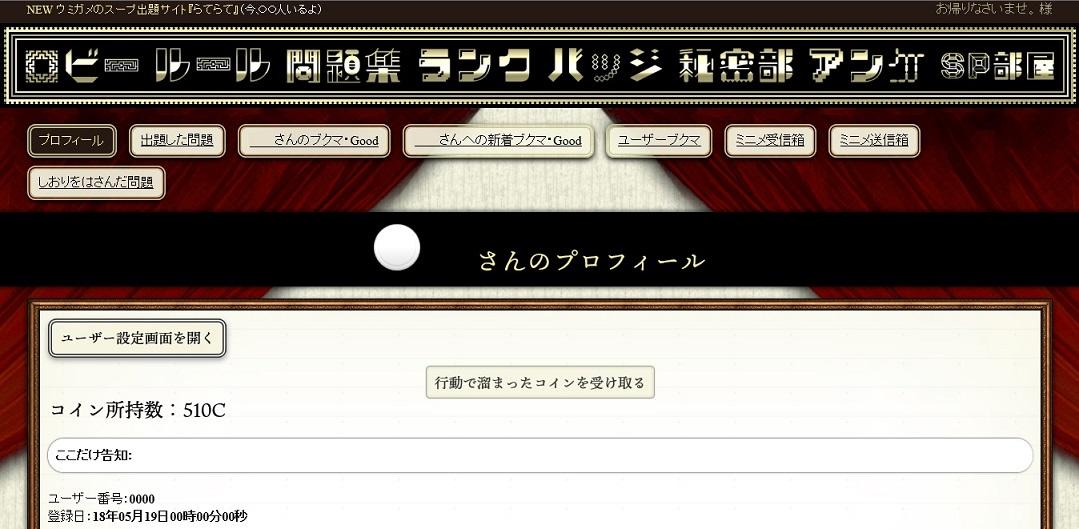 profile_top.jpg